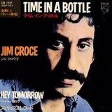 ジム・クロウチ