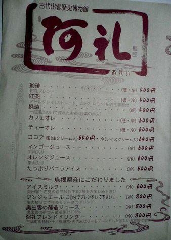 1979de1f.jpg