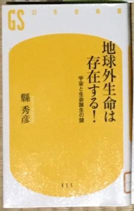 IMG_62432