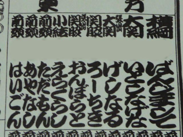 290dbcd4.jpg