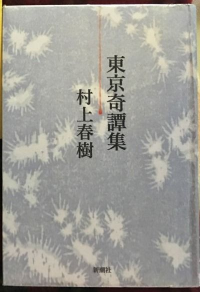 Img_26873