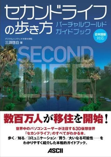 Second_1