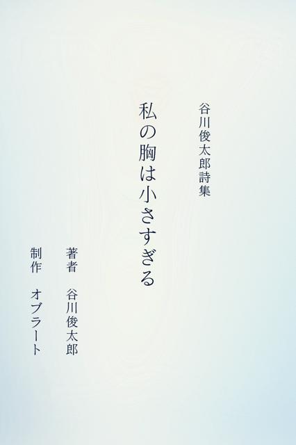 20140730_1_2