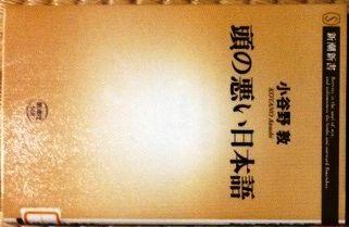 201407052