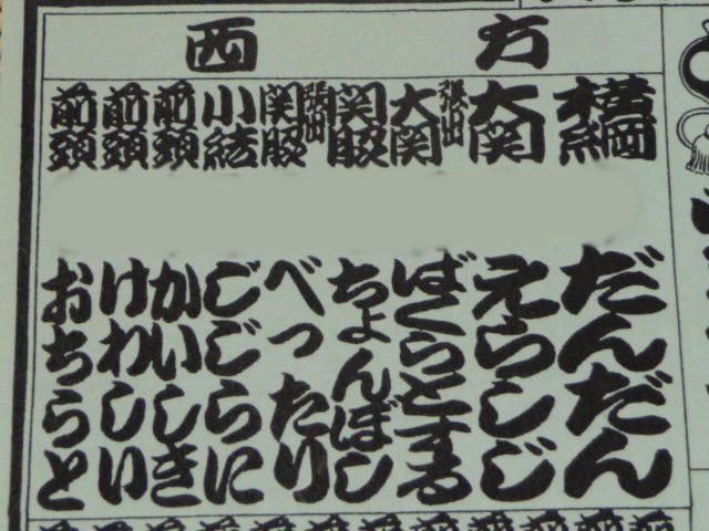 9bda97ac.jpg