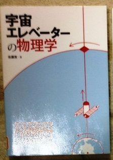 2014426_61_2