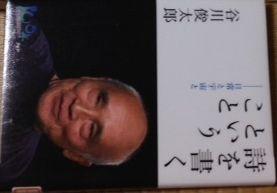 20140730_23
