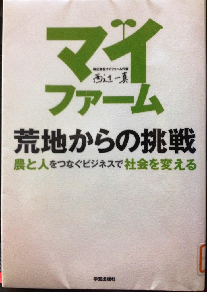 d4430fe2.jpg