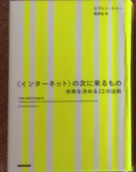 IMG_8755_1