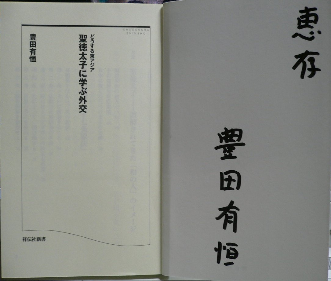 f732c64a.jpg
