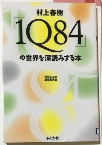 IMG_68381