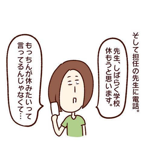 F323C191-4F11-498C-8BAD-943EF0767091