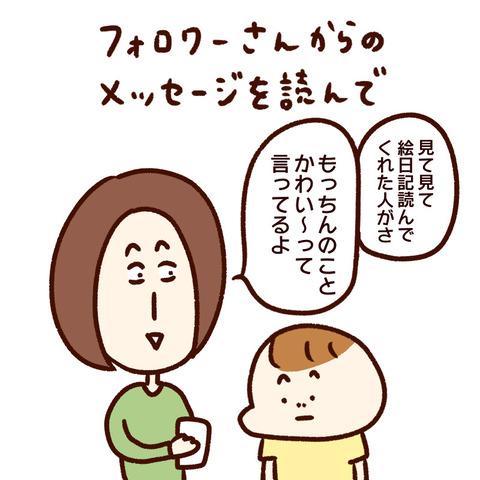 A18608F2-4760-4FF3-9D84-6770A89DDA32
