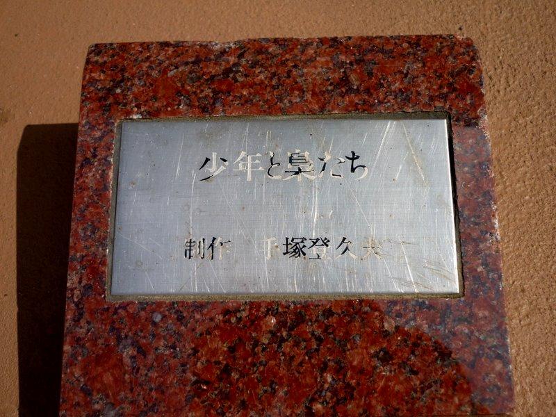 2010-6 573