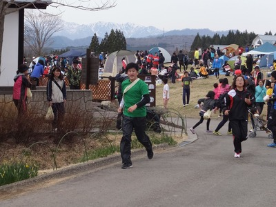 hirugano run