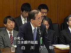 財務金融委員会(開会〜散会)_002328152