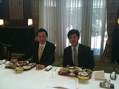 鳩山総理との昼食会