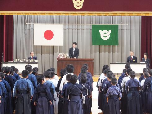 可茂地区スポーツ少年団剣道大会