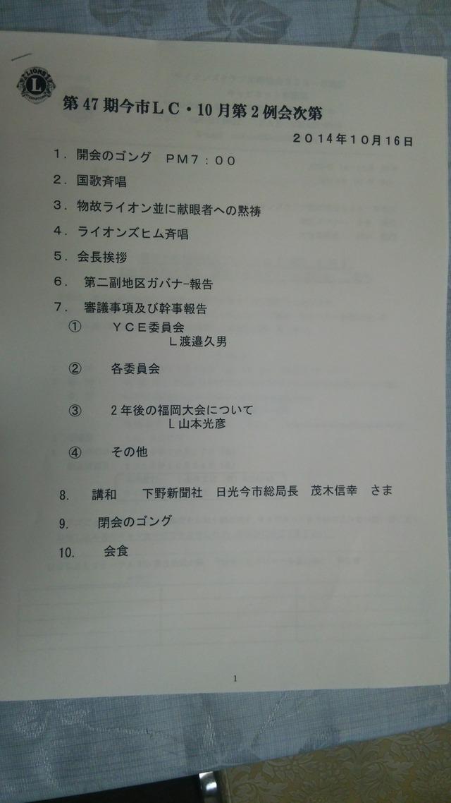 DSC_0451