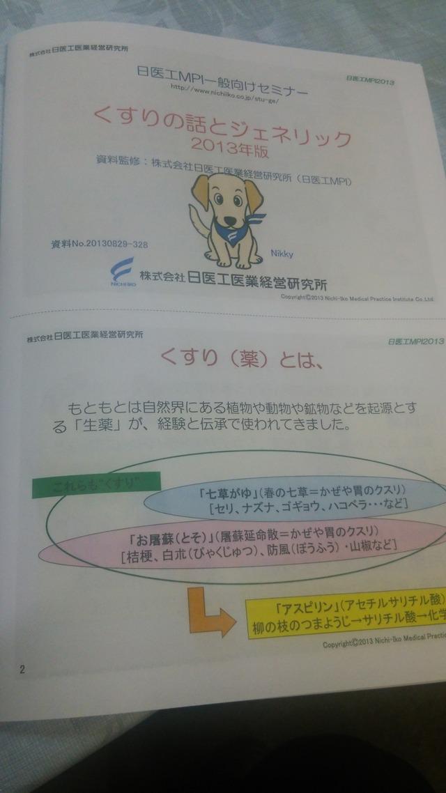 DSC_0331