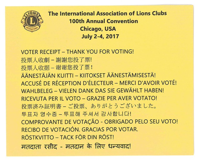 代議員投票済みカード