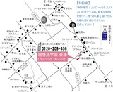 西条市石田の家地図