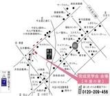 西条市丹原町の平屋の家の地図