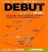 ユニキューブ志津川の地図