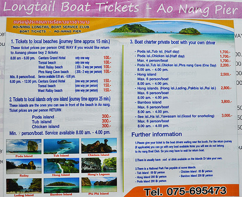 Aonang_boat_prices_2015