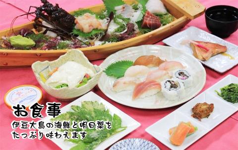 oshima-onsen11