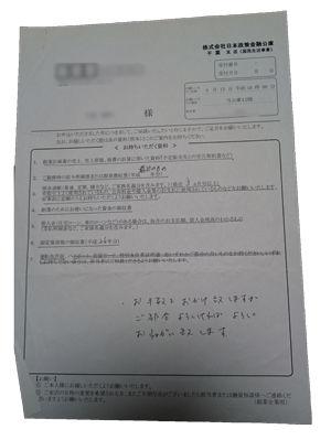 DSC_0835