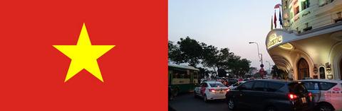 1200px-Flag_of_Vietnam