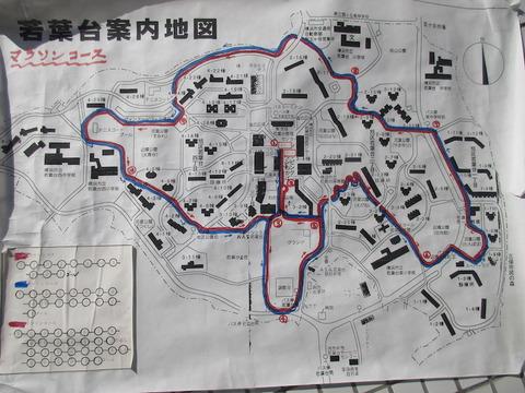 IMG_8366・マラソンコース