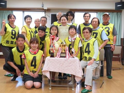 IMG_2804・優勝チームのメンバーに配った記念写真