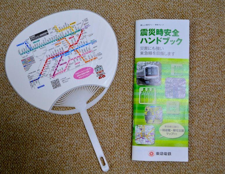 https://livedoor.blogimg.jp/imajun2011/imgs/e/5/e57438e6.jpg