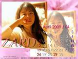 ZARDカレンダー☆4月♪