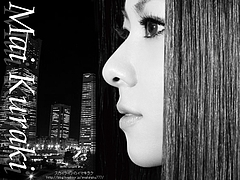 Mai Kuraki Live Tour FUTURE KISS