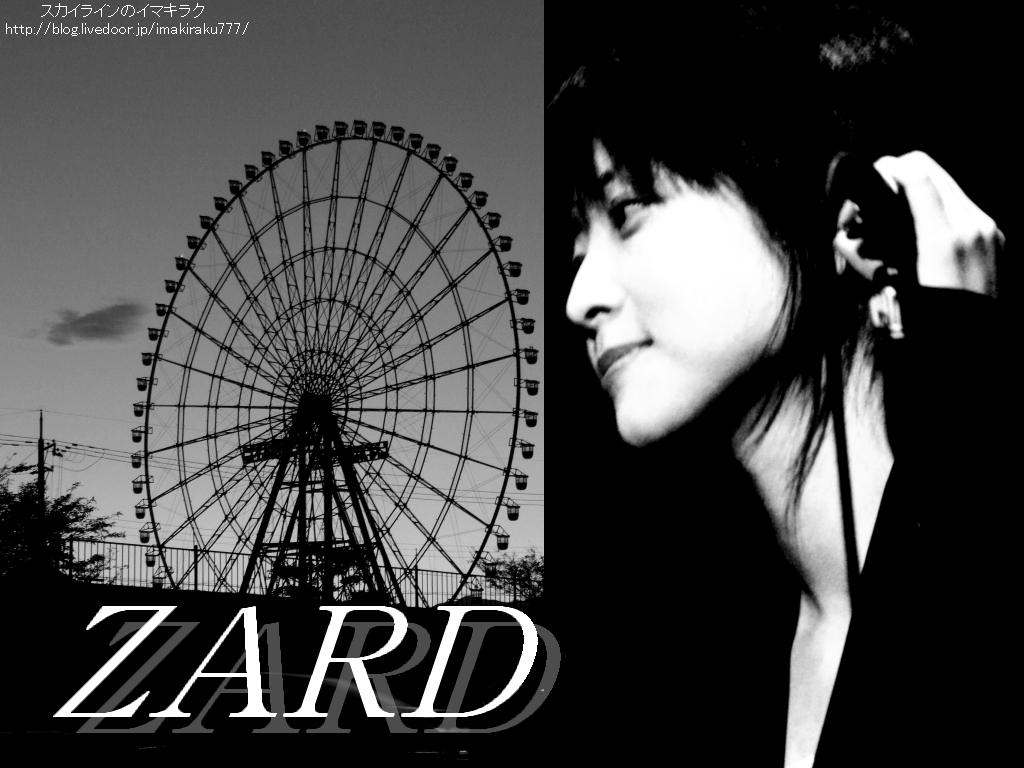 ZARDの画像 p1_33