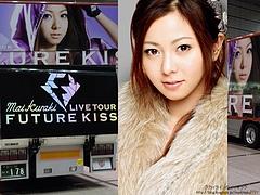 Mai Kuraki FUTURE KISS LIVE!