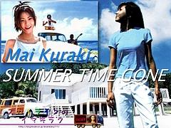 Mai Kuraki 「SUMMER TIME GONE」