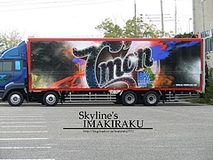 blog_20111009_004