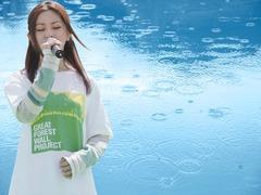rain_A_Mai00001