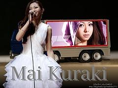 Mai Kuraki Live Tour 「FUTURE KISS」