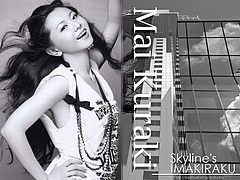 Mai Kuraki and Umeda Sky Building