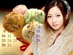 Mai Kuraki 「I scream」