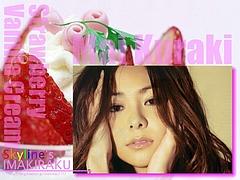 Mai Kuraki and Strawberry Vanilla Cream