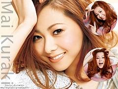 Mai Kuraki Magazine 「Biteki」