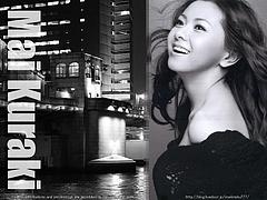 Mai Kuraki and Midnight Bridge