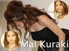 Mai Kuraki PREMIERE shot!!