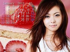 Strawberry-Cake-5-0_Mai08D